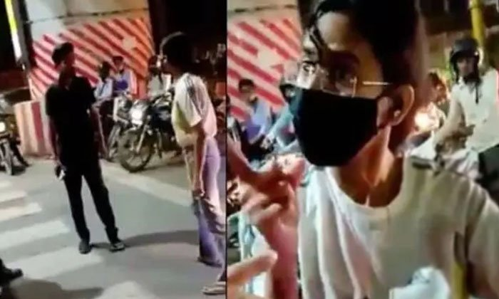 Young Woman Hustle And Bustle On The Road What Is This Beating-TeluguStop.com