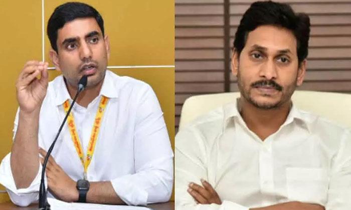 Lokesh Seriou On Ycp Governament-TeluguStop.com