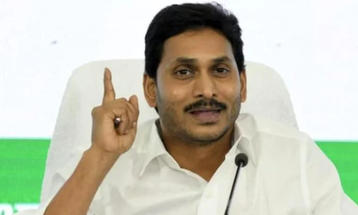 Jagans Decision To Give More Ycp Mla Tickets To Young Leaders In 2024 Elections-TeluguStop.com