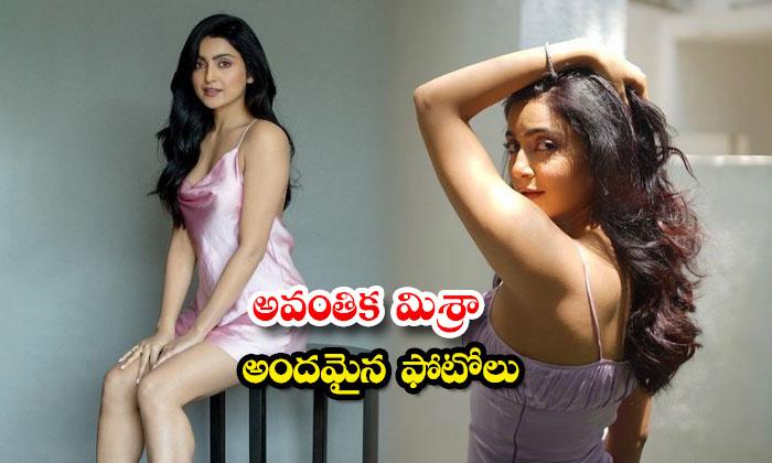 Actress Avantika Glamorous Images-అవంతిక మిశ్రా అందమైన ఫోటోలు