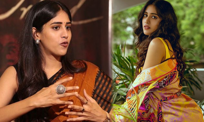 Actress Chandini Chowdary Looks Graceful And Elegant In This Pictures - Telugu Actress Chandini Chowdary Instagram Late High Resolution Photo