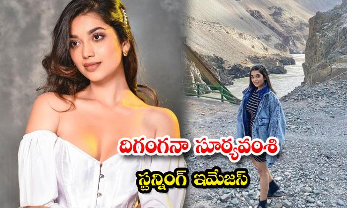 Actress Digangana Suryavanshi looks simply gorgeous in this pictures-దిగంగనా సూర్యవంశి స్టన్నింగ్ ఇ