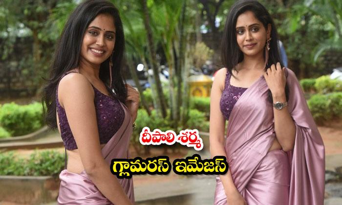 Actress Dipali Sharma News Photos-దీపాలి శర్మ గ్లామరస్ ఇమేజస్
