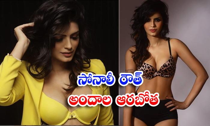 Actress Sonali Raut slays with this pictures-సోనాలీ రౌత్ అందాల ఆరబోత