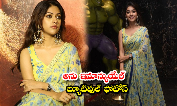 Actress anu emmanuel latest photoshoot-అను ఇమాన్యుయేల్ బ్యూటిఫుల్ ఫొటోస్