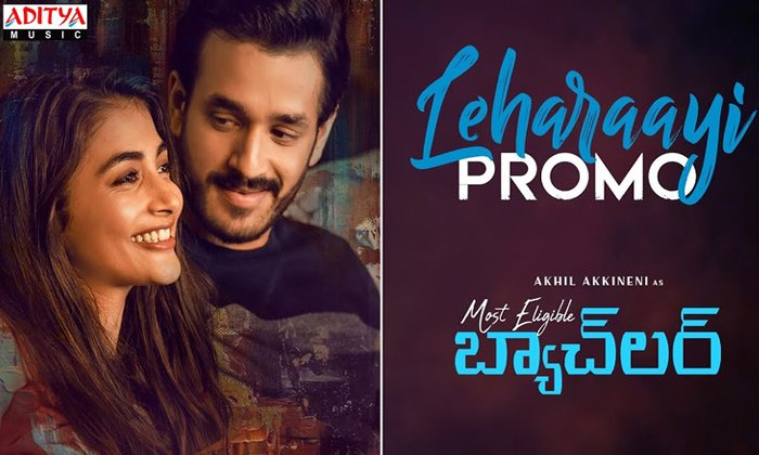 Pooja Hegde Highlight For Akhil Bachelor Movie-TeluguStop.com
