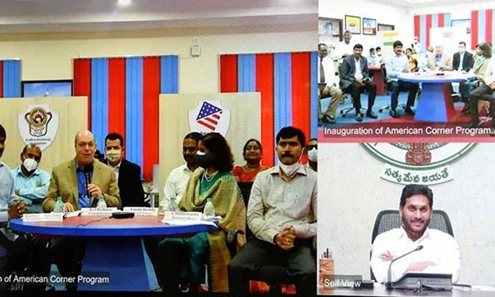 Cm Jagan Launches America Corner-TeluguStop.com