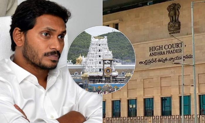 Ap High Court Gave Shock To Ap Governament-TeluguStop.com