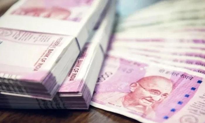 No Money Transferred Dm After 2 Bihar Boys Bank Statements Show Cr In Accounts-TeluguStop.com