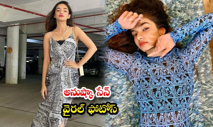 Bollywood gorgeous beauty Anushka Sen latest photoshoot-అనుష్కాసేన్ వైరల్ ఫొటోస్