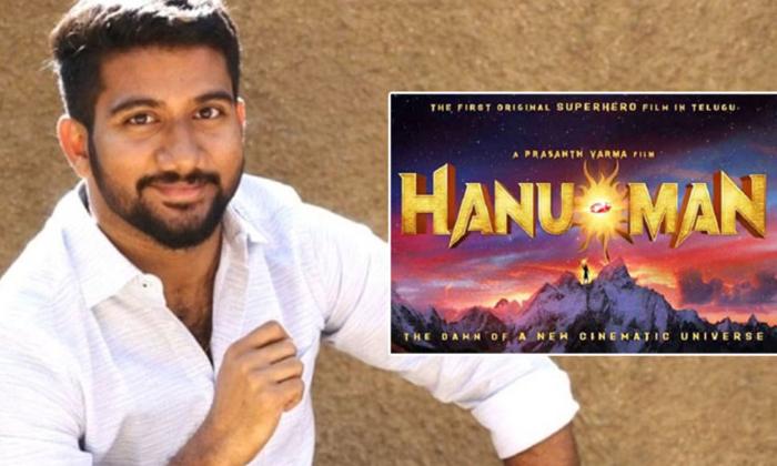 Dulquer Salmaan Unleashed First Look Of Prasanth Varma, Teja Sajja, Primeshow Entertainment's Hanu-man-TeluguStop.com