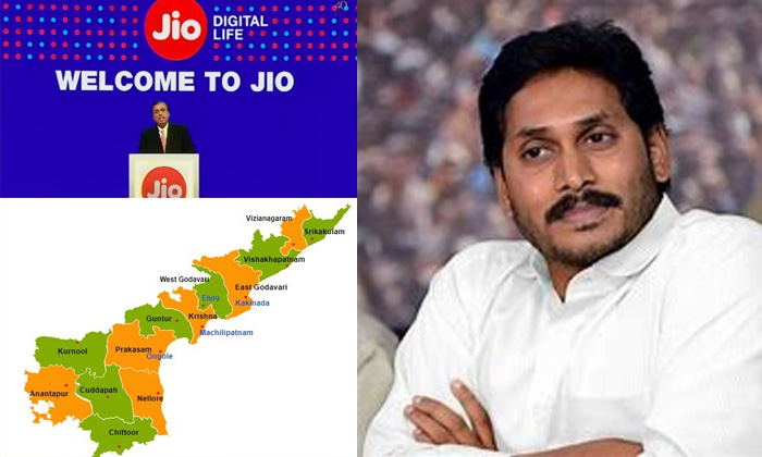 Telugu Ap Govt, Ap News, Ap Politics, Cm Jagan, Jaganana Ammavodi Scehem, Jaganana Gorumudda, Jaganna Deevena, Jaganna Vidhya Kanuka, Jio 4g Services, Tribal Students, Ys Jagan, Ysrcp-Telugu Political News