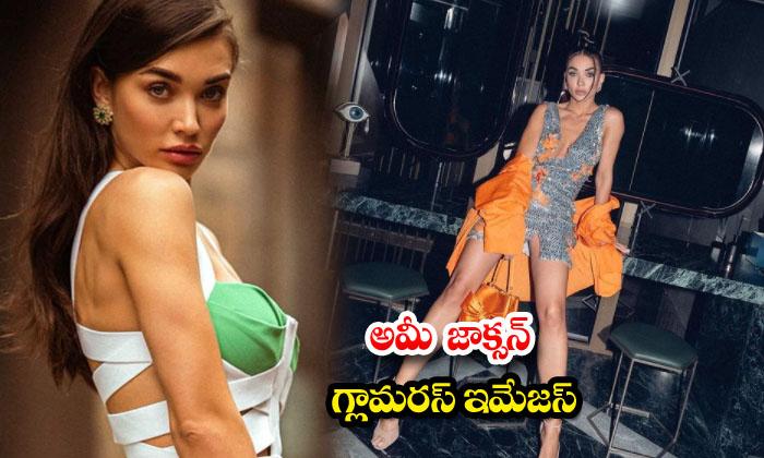 Glamorous Actress Amy Jackson beautiful images-అమీ జాక్సన్ గ్లామరస్ ఇమేజస్