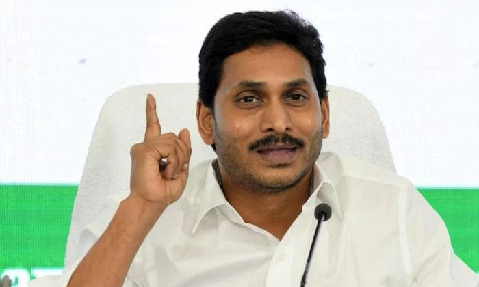 Jagan Government Is A Key Decision-TeluguStop.com