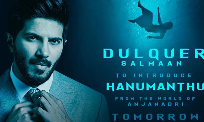 Prashant Verma Teja Sajja Prime Show Entertainment Hanu Man First Look Poster Launched By Dulquer Salman-TeluguStop.com
