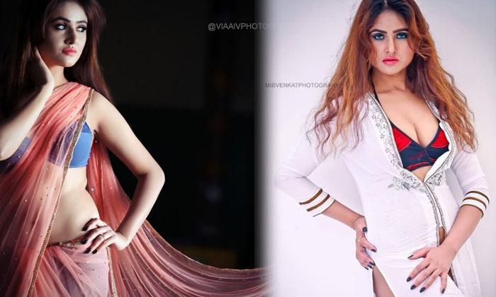 Hot Beauty Actress Sony Charishta Latest Images-telugu Actress Hot Photos Hot Beauty Actress Sony Charishta Latest Image High Resolution Photo