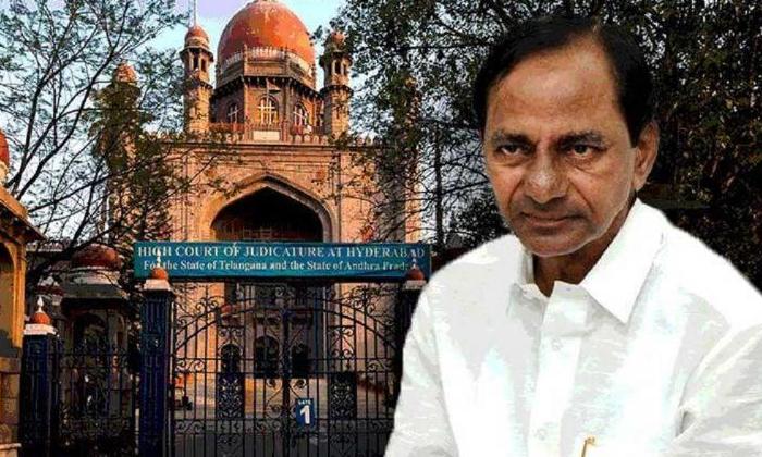 High Court Shocks Telangana Government-TeluguStop.com