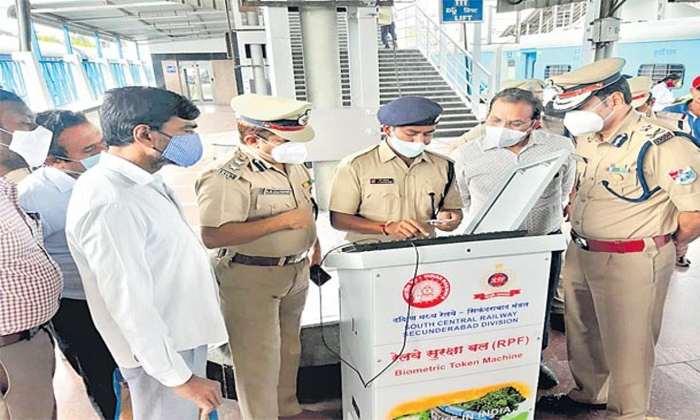 To Make A Journey From Secunderabad Railway Station You Have To Do It Compulsorily-TeluguStop.com