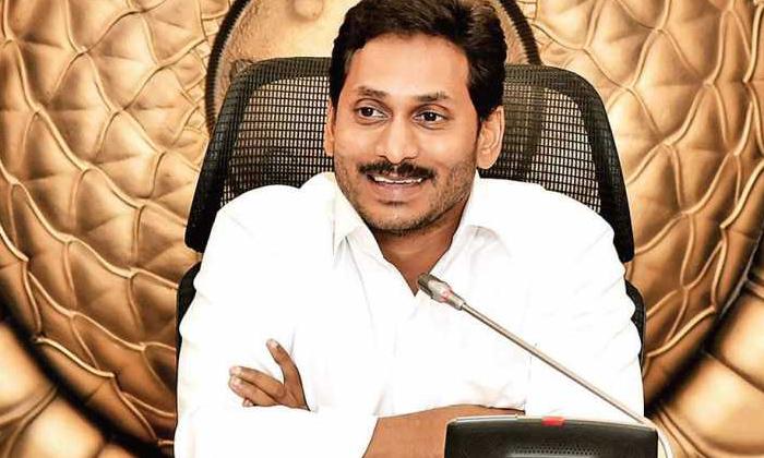Ap Cabinet Expansion Postponed Cm Jagan-TeluguStop.com