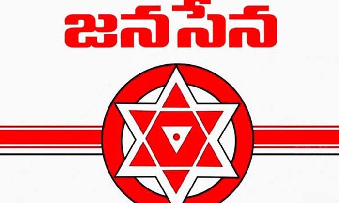 Telugu Central Election Commission, Chandrababu, Glass Symbol, Jagan, Janasena, Janasena Party Careless About Symbol, Janasenani, Pavan Kalyan, Pawan Kalyan, Tdp, Ysrcp-Telugu Political News