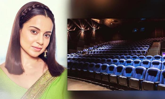 Kangana Ranaut Once Again Made Serious Comments On The Maharashtra Governament-TeluguStop.com