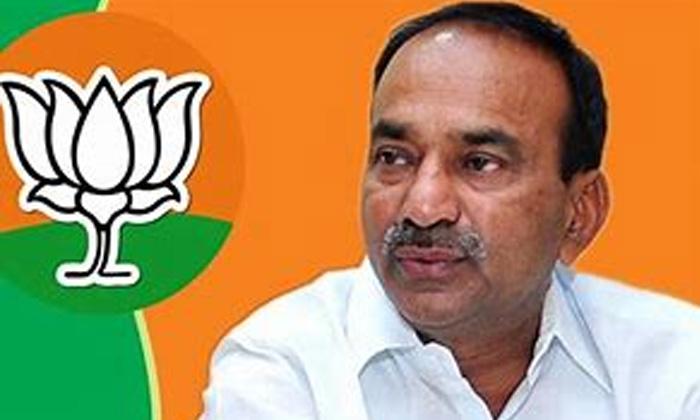 Telugu Amith Shah, Bjp, Cm Kcr, Eetala Rajendar, Huzarabad By-election, Kishan Reddy, Tg News, Tg Politics, Trs-Telugu Political News