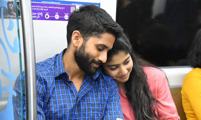 Love Story To Have Two Climax-TeluguStop.com