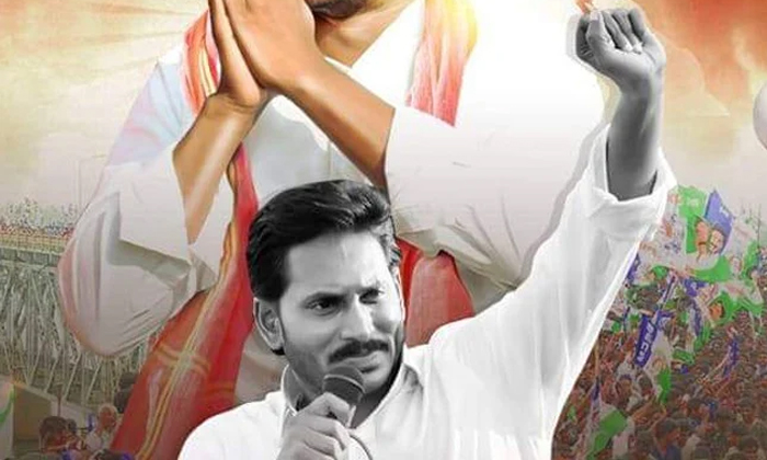 Mptc Zptc Election Counting Ysrcp Grand Towards Victory-TeluguStop.com