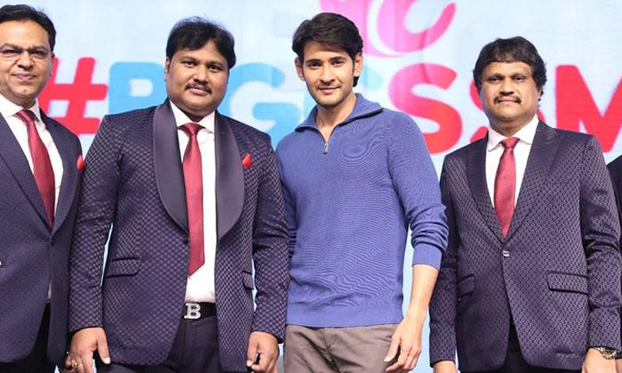 Mahesh Brand Ambassador For Big C Mobiles-TeluguStop.com