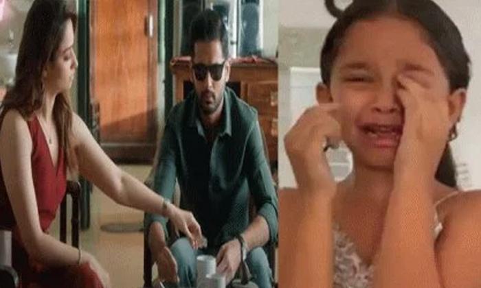 Merlapaka Gandi Daugter Cries After Watching Maestro Movie-TeluguStop.com