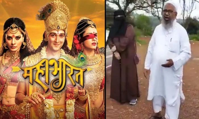 Muslim Sings Mahabharat Title Song-TeluguStop.com