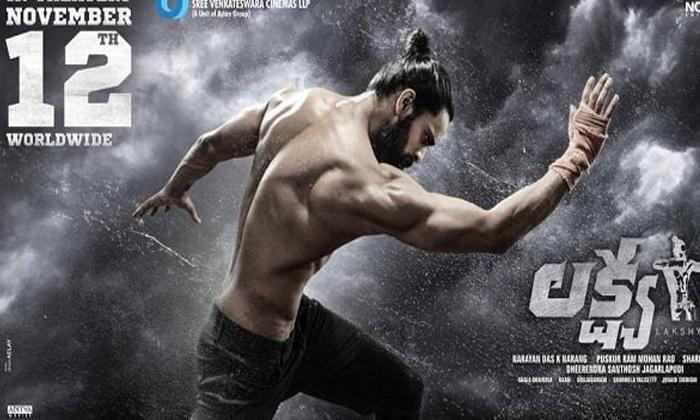 Naga Shourya Lakshya Movie Release Date Fix-TeluguStop.com