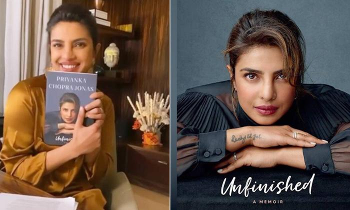 Priyanka Chopra Said Gossip Rag Unfinished Book-TeluguStop.com