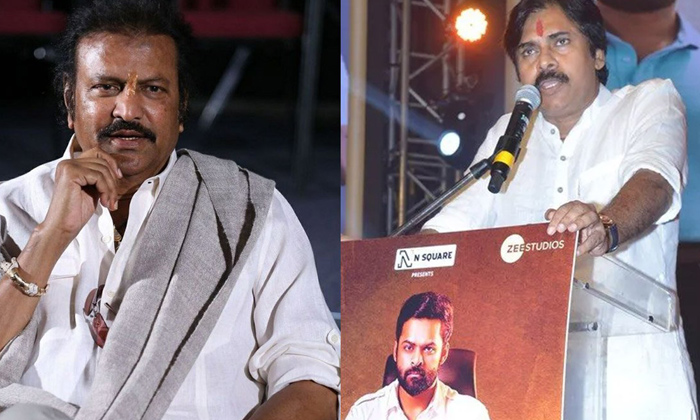 Mohan Babu Reacts To Pawans Comments-TeluguStop.com