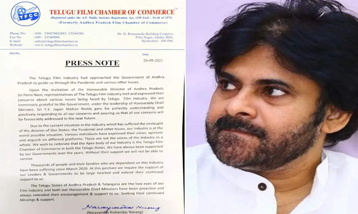 Film Chamber Of Commerce Gave Pawan An Unexpected Shock-TeluguStop.com