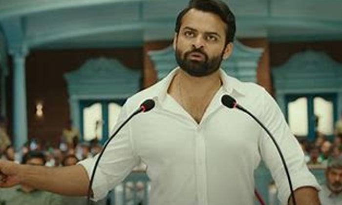Telugu Pawan Kalyan, Pre Release Event Guest, Republic Movie, Republic Pre-release Function, Sai Dharam Tej As Collector, Sai Dharamtej, Tollywood News-Movie