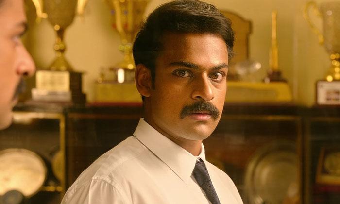Vaishnav Tej Kondapolam Trailer Create Record In Youtube-TeluguStop.com