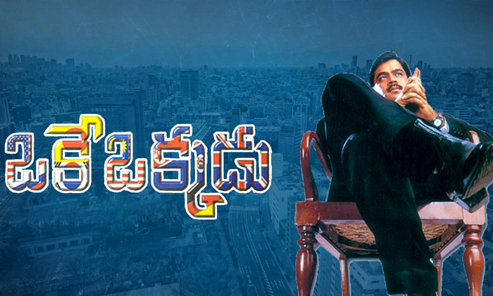 Ram Charan Shankar Movie Is A Sequel-TeluguStop.com