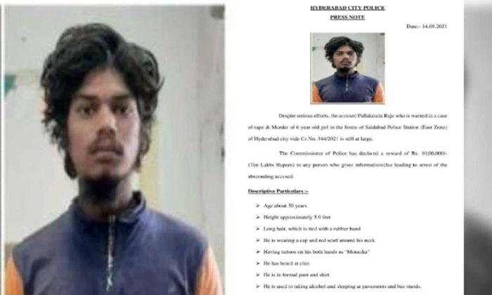 Saidabad Accused Raju Dead Body Found On Railway Track-TeluguStop.com