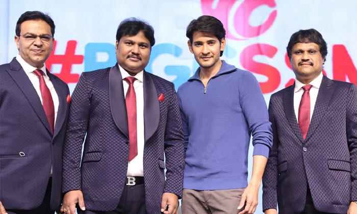 Super Star Mahesh Babu Big C Brand Ambassador Event-TeluguStop.com