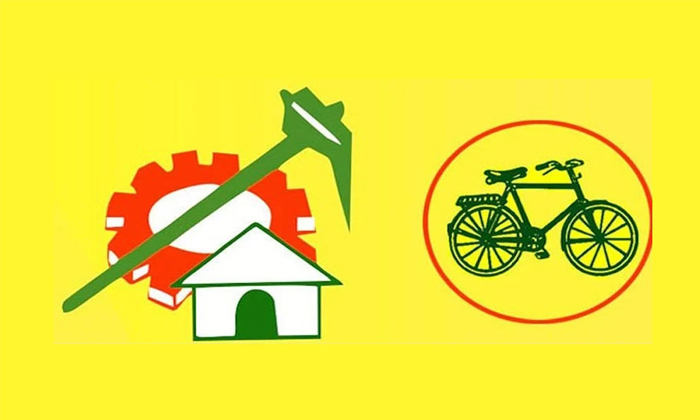 Tdp Leaders Meeting Ycp Mla Controversies-TeluguStop.com