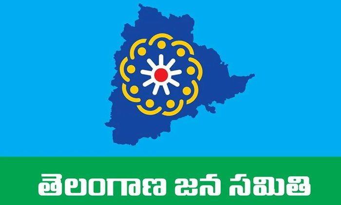 The Tjs Party Failed To Gain Popular Support This Is The Real Reason-TeluguStop.com