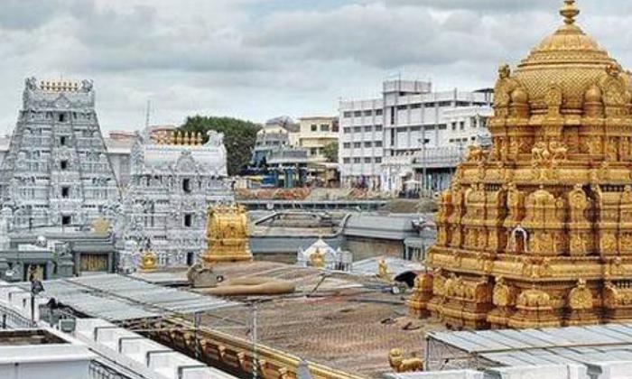 Telugu Ap Assembly Privilege Committee, Corona Cases, Jawaharlal Nehru University, News Roundup, Paritala Sriram, Talasani Srinivas Yadav, Telangana Govt, Telangana Headlines, Telugu News Headlines, Todays Gold Rate, Top20news, Ys Sharmila-Latest News - Telugu