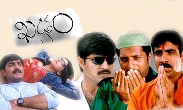 Telugu Lyric Writer Sirivennela Seetharama Sastry Sensational Comments On Khadgam Movie-TeluguStop.com
