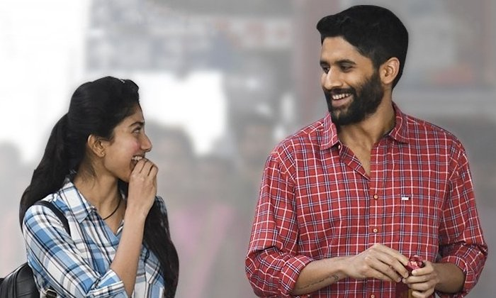 What If Love Story Gets Poor Response-TeluguStop.com