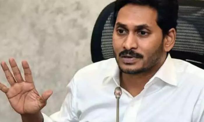 Ap Cm Jagans Letter To The Foreign Minister-TeluguStop.com