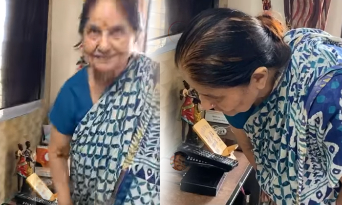 You Cant Help But Laugh When You See What This Grandmother Is Doing-TeluguStop.com