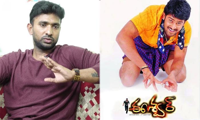 Actor Adire Abhi Shocking Comments About Hero Prabhas-TeluguStop.com