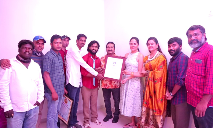 Adire Abhi Latest Movie White Paper Get Placed In Indian Book Of Records-TeluguStop.com