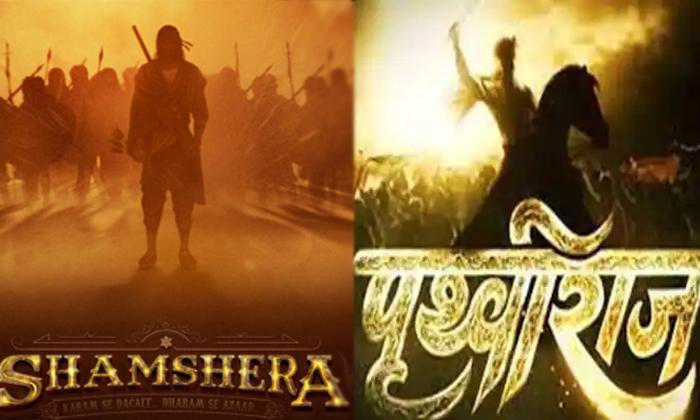 Adithya Chopra Rejecting 400 Crores Ott Offers-TeluguStop.com